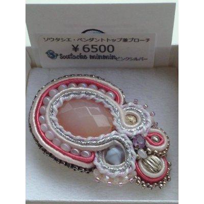 Soutache minmin#004【ペンダントトップ兼ブローチ】(ピンクシルバー)
