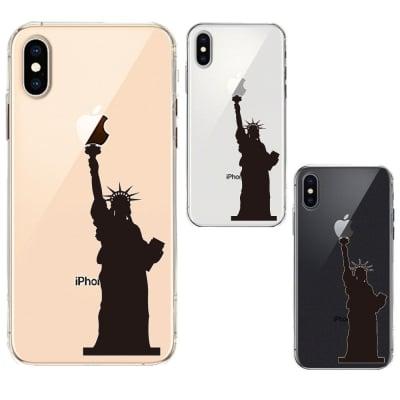 【送料無料】iPhoneX|iPhoneXS ワイヤレス充電対応 ハード クリア 透明 ケース カバー 自由の女神