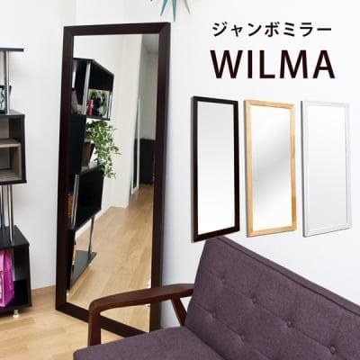 【送料無料】ジャンボミラー(WILMA)DBR/WH/NA
