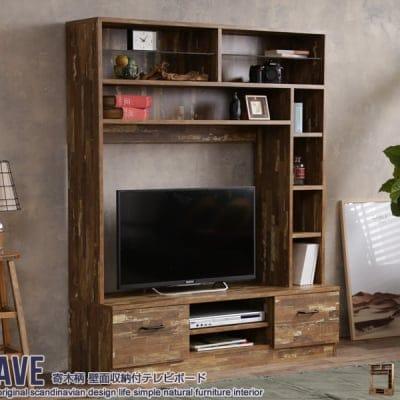 【ブルックリンスタイル】Cave 寄木柄壁面収納付きテレビボード