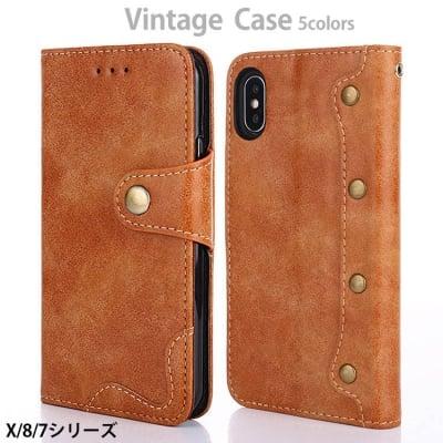 新作ヴィンテージ風レザーケース|手帳型iPhoneケース