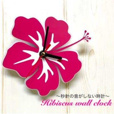 「ハイビスカス」壁掛け時計 Wall clock 連続秒針