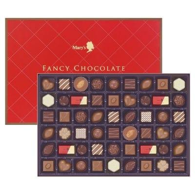 【バレンタインにピッタリ】メリーチョコレート ファンシーチョコレート FC-N