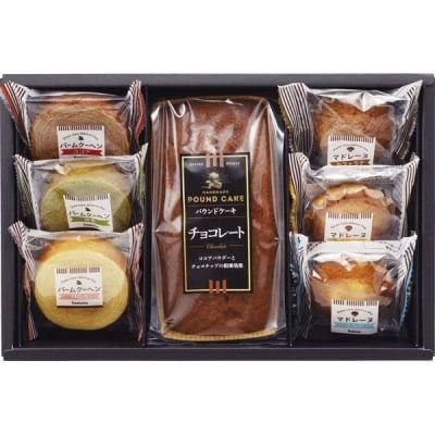 【お歳暮にピッタリ】スウィートタイム ケーキ・焼き菓子セット