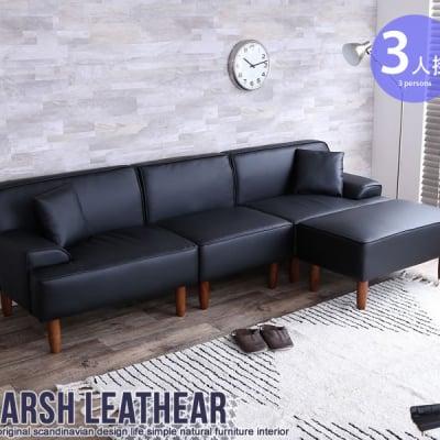 【ブルックリンスタイル・三人掛け】 Marsh leather|レザーカウチソファ