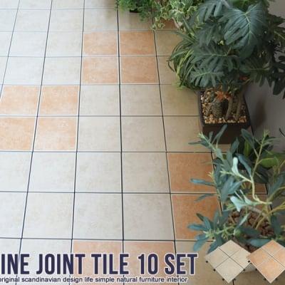 【ベランダリフォーム!!オシャレなお庭作りに最適♪】MINE 陶器製ジョイントタイル(10枚入り)|ガーデン|ガーデニング|