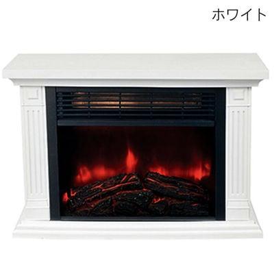 暖炉型ファンヒーター (ホワイト)HD-100-W