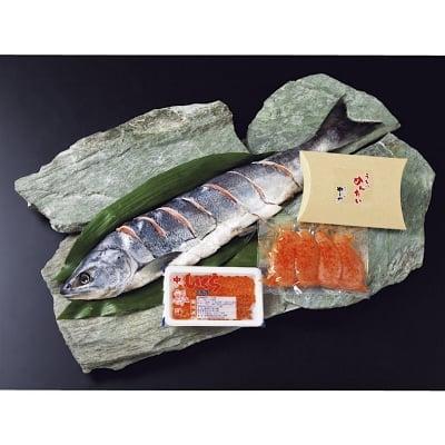【お歳暮にぴったり】北海道産いくら・新巻鮭(片身)とやまや明太子|送料無料
