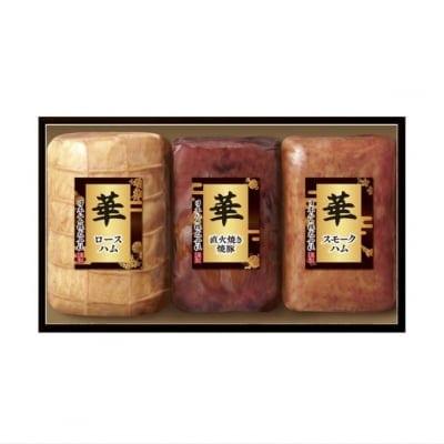 【売り尽くしセール品!数量限定!年内出荷】 日本ハム ハムギフト 華 はなやか NHA-30 送料無料|お歳暮寒中見舞いに最適