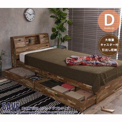 【ダブルベッド】Cave 寄木柄引出し付ベッド|ブルックリンスタイル