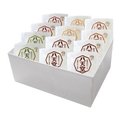 【12個 詰合せ 102】八天堂 プレミアムフローズンくりーむパン|送料無料