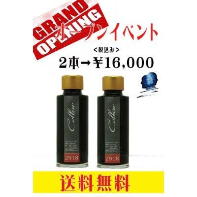 送料無料【2918】(アメリカ)オーパス・ワン (赤) [2012] 100ml瓶×2本セット ≪量り売り≫