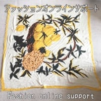 ファッションオンラインサポート