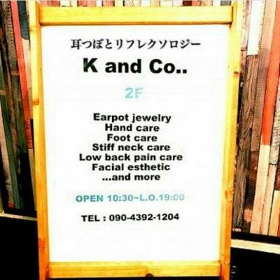 K and Co..で使える代理店限定のウェブチケット