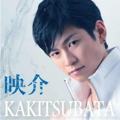 【11月11日・ライブ会場販売用】KAKITSUBATA