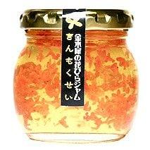 金木犀(キンモクセイ)の花びらジャム 110g