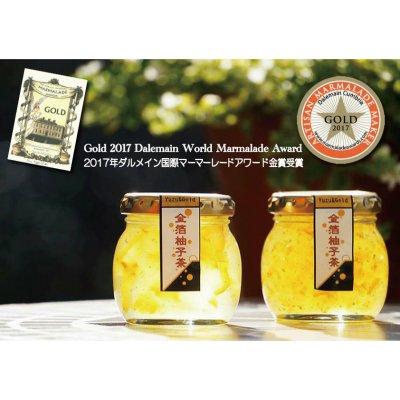 金箔柚子茶(きんぱくゆずちゃ) 110g ジャムの本場イギリスで世界中から3千点がエントリーした中、プロ部門で金賞受賞したジャム!