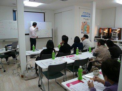 マイホーム資金計画の裏技紹介セミナー 横浜で注文建築で健康住宅を手に入れる方法を教えます。