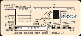 千花有黄 「涙街ブルース」新曲発表会  (岡 千秋 作曲) sold outのイメージその4