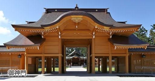 令和3年6月6日新潟県護国神社清掃奉仕参加券のイメージその1