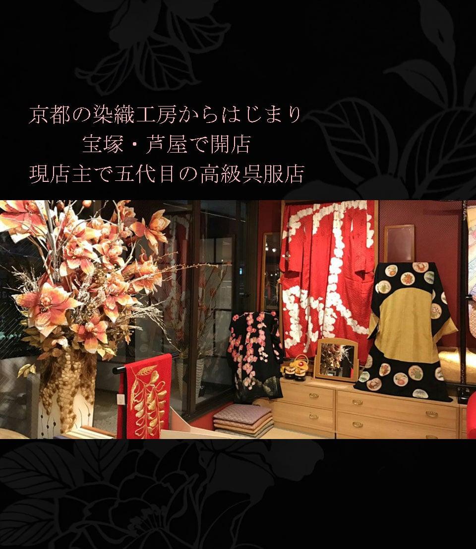 【7/21納涼祭】【販売】スタンダードそのままセットプラン 『花球-紫』のイメージその4