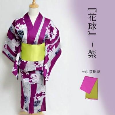 【7/21納涼祭】【販売】スタンダードそのままセットプラン 『花球-紫』
