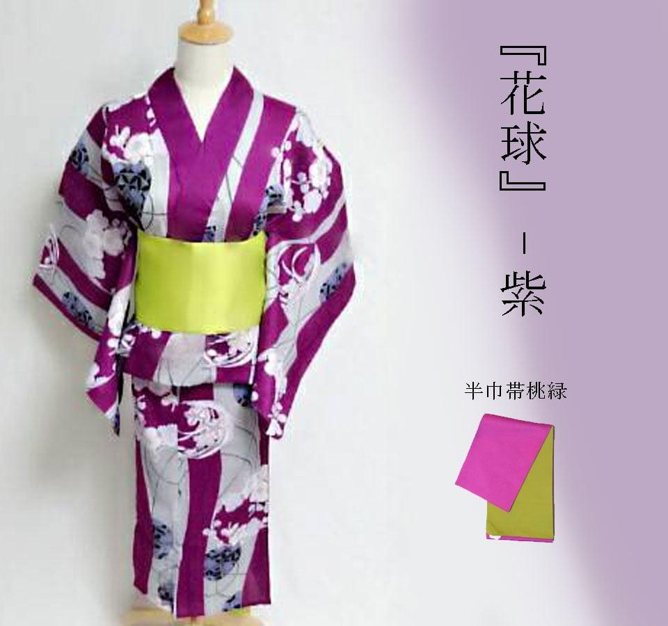 【7/21納涼祭】【販売】スタンダードそのままセットプラン 『花球-紫』のイメージその1