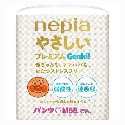 Mサイズ 58枚入 ネピア やさしい プレミアム Genki!パンツ【 オムツ 】