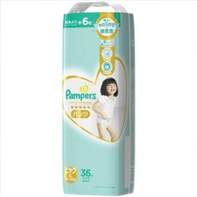【XLサイズ 36枚×5パック】パンパース はじめての肌へのいちばん 【P&G】【オムツ】