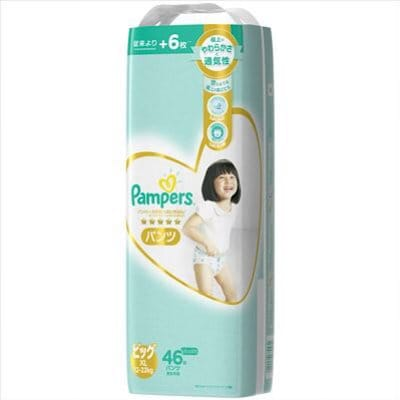 【XLサイズ 46枚×5パック】パンパース はじめての肌へのいちばん 【P&G】【オムツ】