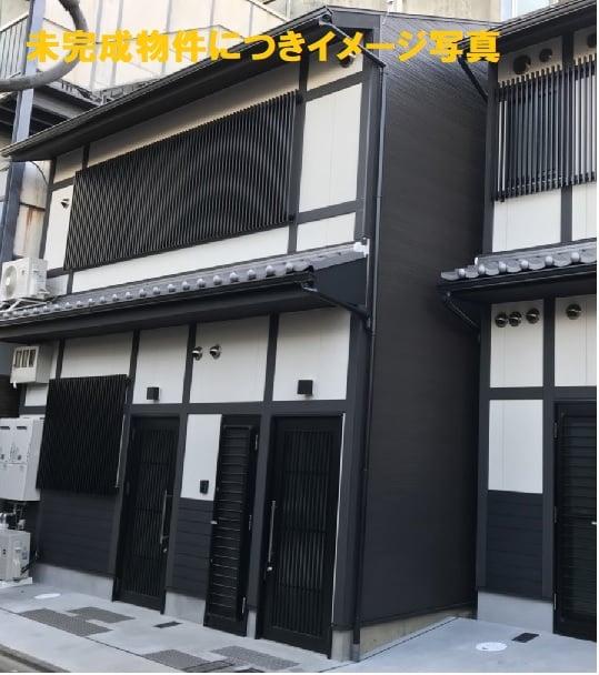 収益物件:西ノ京円町ゲストハウス(東棟)のイメージその1