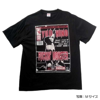 【Tシャツ】FUCKIN'MONSTER