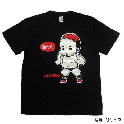 【Tシャツ】ひのゆうじくん