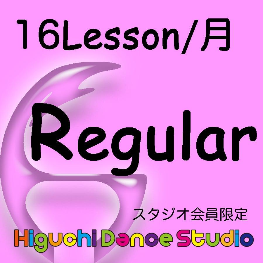 レギュラークラス 16レッスン(スタジオ会員限定)のイメージその1