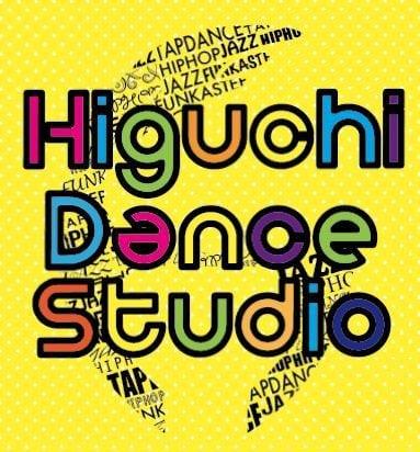 入会金・Higuchi Dance Studioのイメージその2