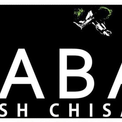 DASH・チサコのYABAI タオル!