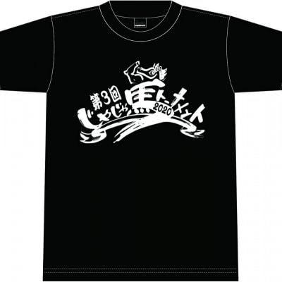 じゃじゃ馬2020 Tシャツ