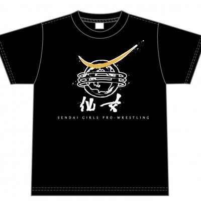 伊達な仙女Tシャツ XLサイズ