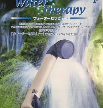 シヤワー 風呂用 浄水器 フリーサイエンスの素粒水「ウォーターセラピィー」