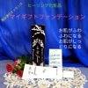 ヒーリングが出来る 自然派化粧品 魔女達のエッセンス マイギフト ファンデーション 30g(ナチュラル)