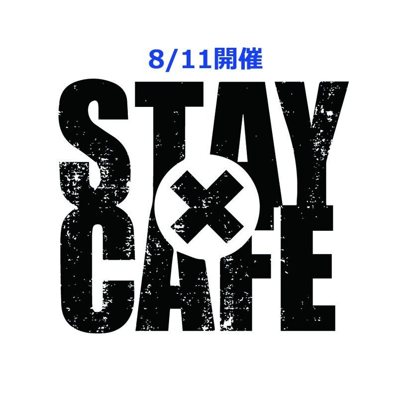 《8/11開催》17〜20時☆STAY cafe☆スマ飯付きイベントwebチケット(現地払い専用)のイメージその1