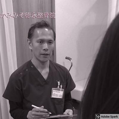 徳永院長カウンセリング&1週間経過観察チケット