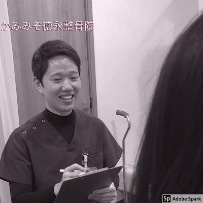 冨田副院長カウンセリング&1週間経過観察チケット