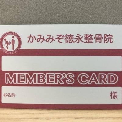 【店頭払い専用】【お誕生月患者様専用】ゆがみ調整6回数券