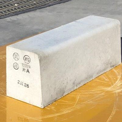 片面歩車道境界ブロックA 鉄筋コンクリート 二次製品