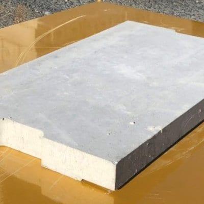 U型ふた 1種240 鉄筋コンクリート 二次製品