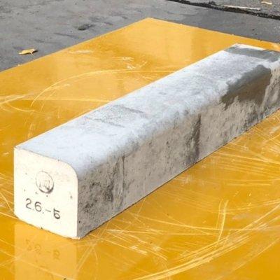 公園ブロック 鉄筋コンクリート 二次製品