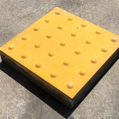 点字平板(点) 視覚障害者誘導用ブロック 警告表示 コンクリート2...