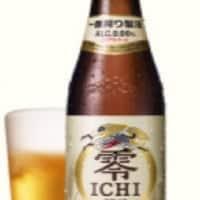 【店頭払い専用】ノンアルコールビール