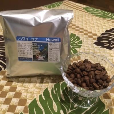 100%コナコーヒー豆500g【送料無料】